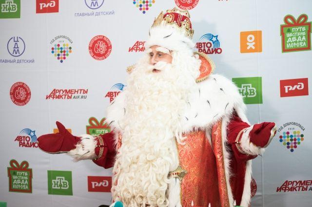 Дед Мороз пробыл в Омске два дня.