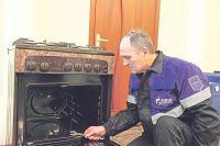 Техническое обслуживание газового оборудования - важная составляющая безопасности вашей семьи.