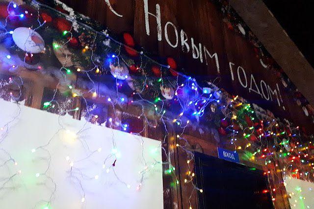 Тюменские аграрии предложили установить в городе необычную елку