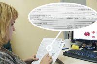 В этой платёжке доначисления – 126 рублей с квадратного метра жилой площади.