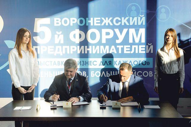 Соглашение будет способствовать развитию промышленных кластеров.