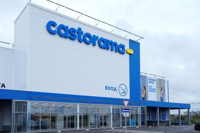 9b8c0ca75af1 Сеть магазинов Castorama объявила об уходе с российского рынка ...