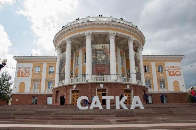 ДК «Магнезит» в своё время считался самым красивым дворцом культуры в Советском союзе.