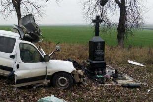 На трассе Львов - Тернополь водитель разбился насмерть на месте гибели известного певца