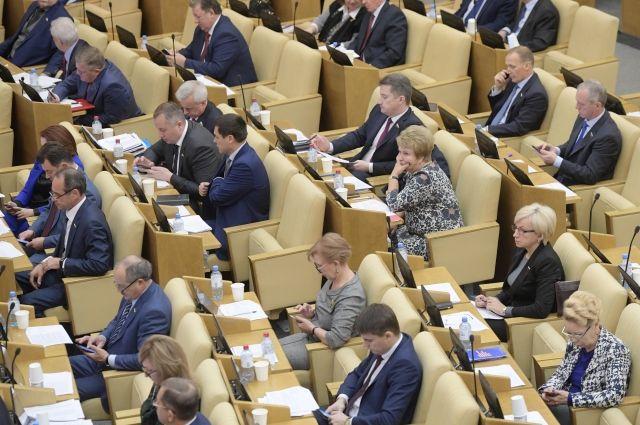 Государственная дума утвердила бюджет Пенсионного фонда РФ