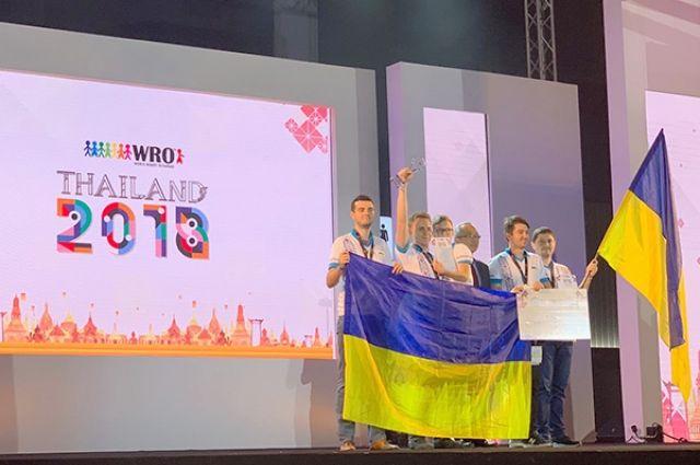 Украина заняла первое место на Всемирной Олимпиаде по робототехнике