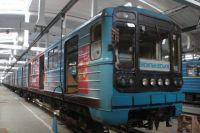 В метрополитене Киева презентовали необычный поезд
