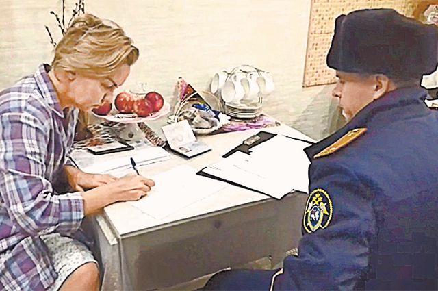 Задержание чиновницы О. Гилевой.