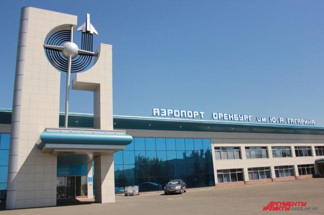 Оренбургский аэропорт реконструируют в 2021 году