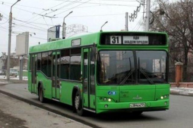 Автобусы теперь работают в две смены.