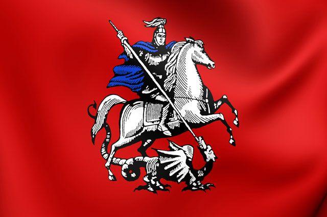Герб Москвы.
