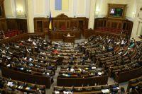 В Раде рассказали о правках в бюджет-2019 по пенсиям и субсидиям