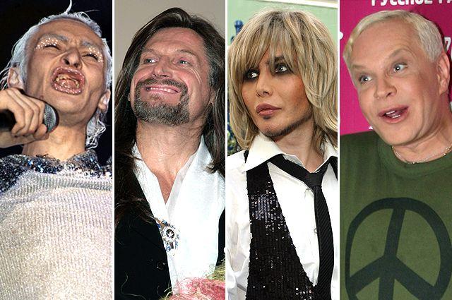 Шура, Никита Джигурда, Сергей Зверев, Борис Моисеев. 90-е-2000-е.