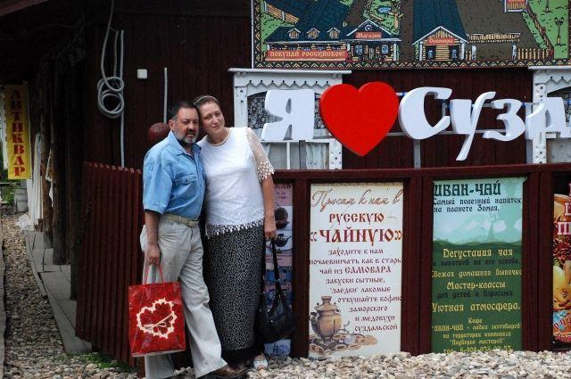 Герман Джулаев и Ирина Немова в Суздале.