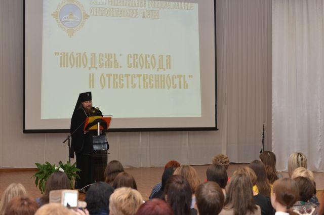 В Ноябрьске открылись VIII Епархиальные Рождественские образовательные чтения