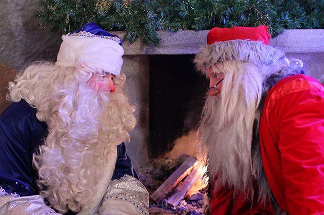 Дед Мороз и Санта-Клаус.