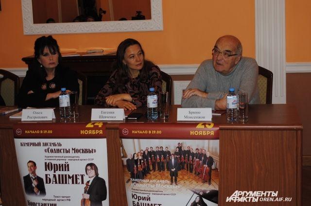 В Оренбурге с 22 по 25 ноября проходит VI Международный фестиваль Мстислава Ростроповича.
