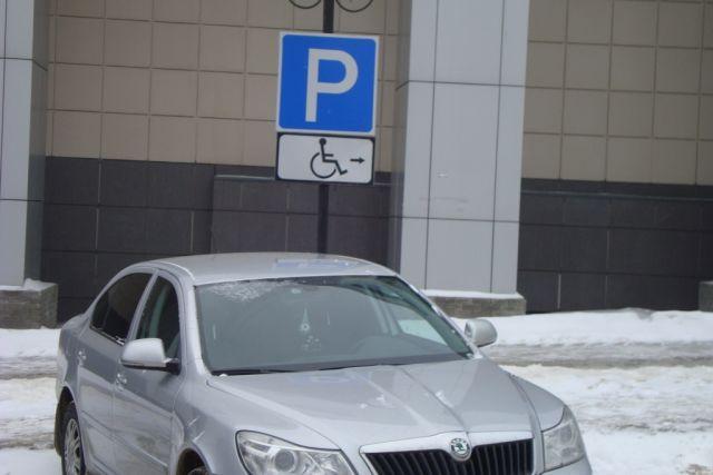 На стоянках для лиц с ограниченными возможностями должны выделяться не менее 10% парковочных мест.