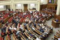 Рада приняла бюджет-2019: как и на что потратят деньги в Украине