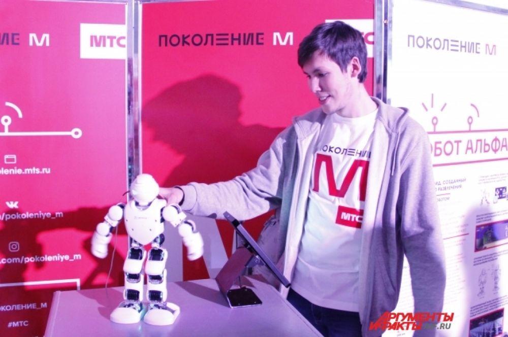 Дружелюбный робот Альфа.