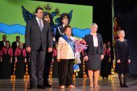 В Оренбурге прошла церемония награждения медалью «Материнство» и Почётным знаком «Отцовская слава».