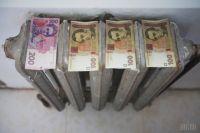 В Киеве на четверть повысят цены на отопление