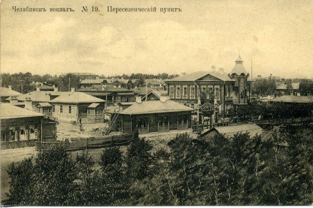 Центральный вход на Челябинский переселенческий пункт. Двухэтажное здание справа от ворот – канцелярия.