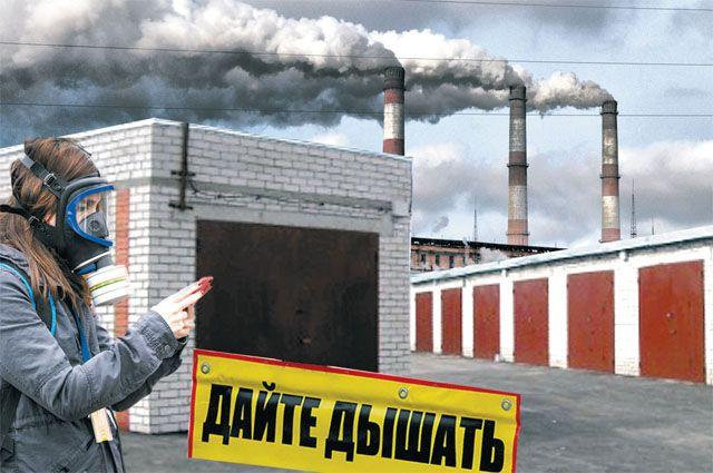 Ядовитые выбросы много лет отравляют атмосферу Нового города и Верхней Террасы.