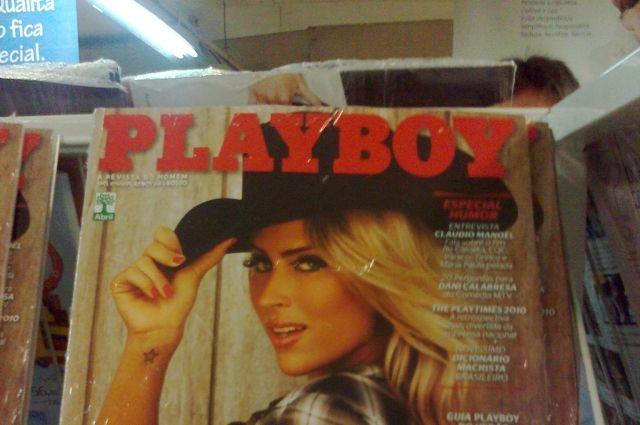 Тюменка Лидия Пономарева появится на обложке журнала Playboy