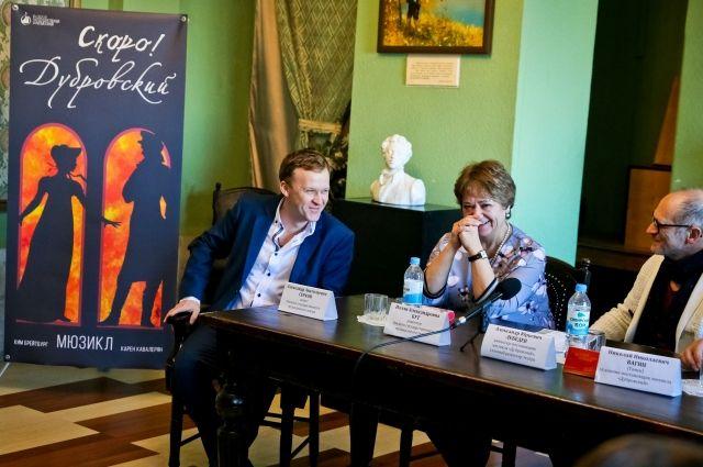 Пресс-конференция по мюзиклу «Дубровский»