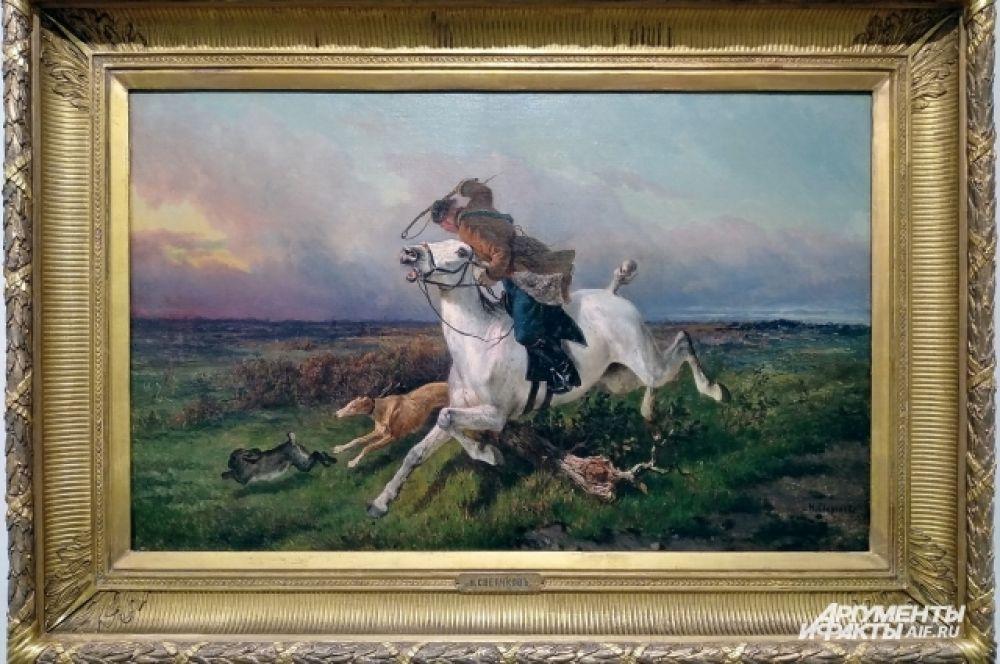 «Псовая охота» Николая Сверчкова. Этот художник достиг в изображении лошадей редкого мастерства и образной выразительности, во всем многообразии этого анималистического жанра. в 1860-е годы стал выставлять свои картины на всемирной выставке в Париже о нем узнали и в Европе.