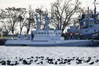 Малый бронированный артиллерийский катер «Никополь» (слева) и рейдовый буксир «Яны Капу» ВМС Украины, задержанные пограничной службой РФ за нарушение государственной границы России, в порту Керчи.