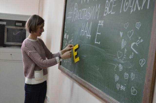 Молодые тюменские преподаватели учились снимать психологические зажимы