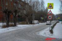 Улица Всеволода Иванова