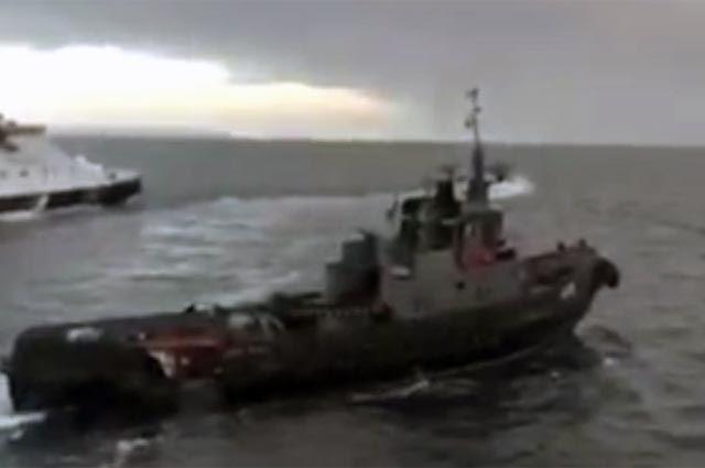 Что означает название судна «Яны Капу»?