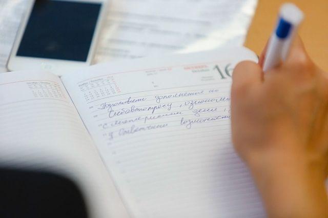 Тюменская молодежь проверит свою правовую грамотность