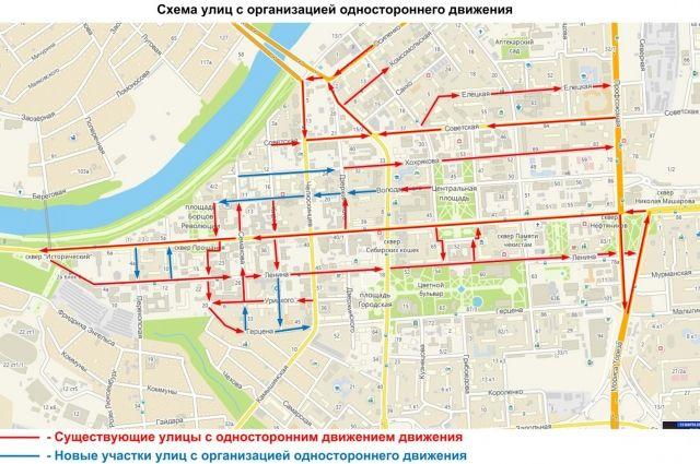 Некоторые участки центральных улиц Тюмени сделают односторонними
