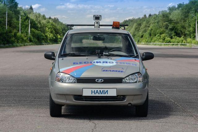 Беспилотные автомобили в РФ  отметят новым знаком «А»