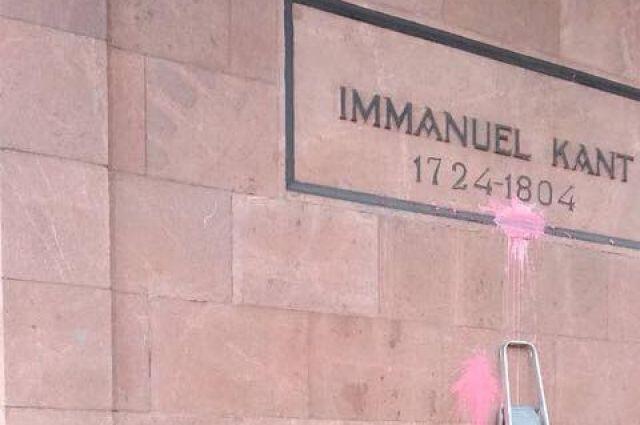 Могила Иммануила Канта у Кафедрального собора.