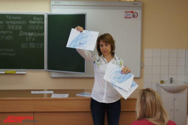 Калининградским учителям планируют доплачивать за участие в ЕГЭ и ГИА.