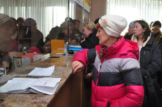 УФАС считает, что привлечение бюджетных средств для покрытия высоких платежей в Закамске было неправильным.