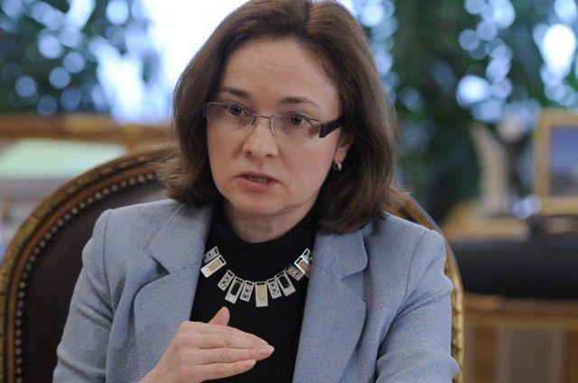 Набиуллина призвала не развивать расчеты в рублях в принудительном порядке