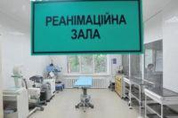 Под Киевом ребенок впал в кому из-за отказа родителей от вакцинации