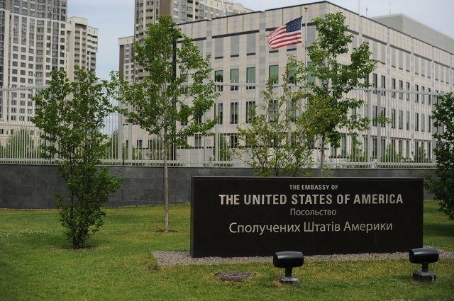 Посольство США обратилось к жителям Украины по поводу военного положения