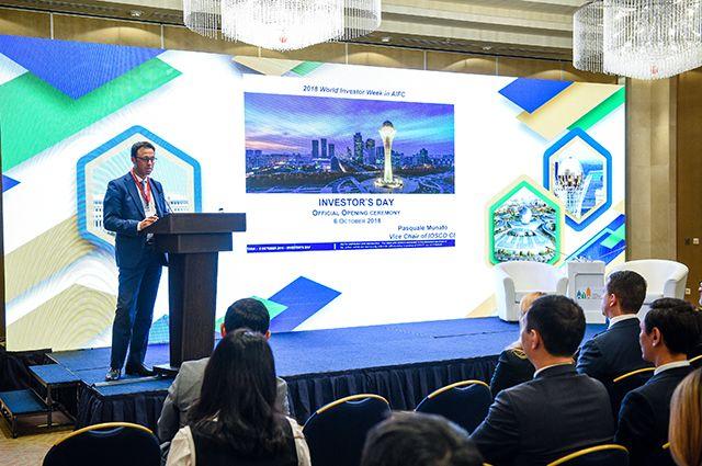 Новый уровень. Бизнес из РФ и глобальные инвесторы встретятся в Казахстане