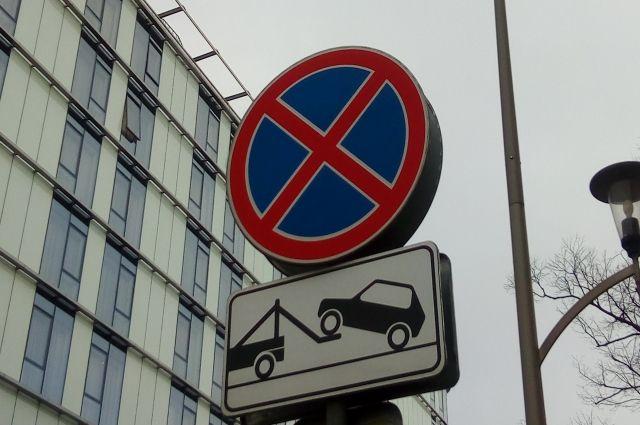 Автомобилистам запретили останавливаться на части ул. Багратиона.