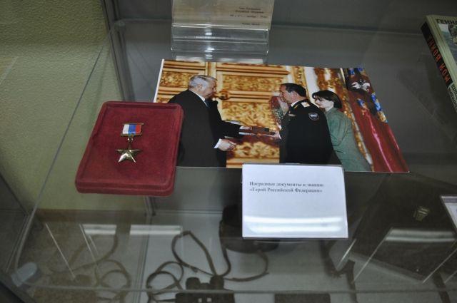 В Ноябрьске открывается выставка, посвященная 25-летию принятия Конституции
