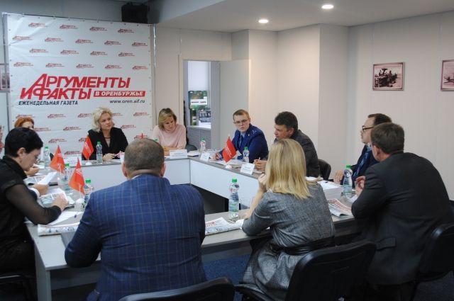 В Оренбурге состоялось заседание круглого стола.