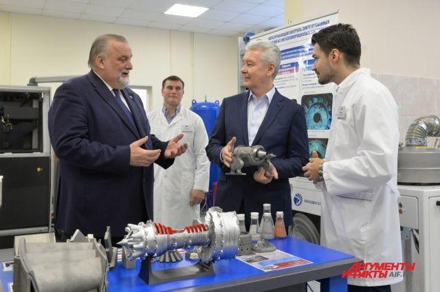 Собянин присвоил статус промкомплекса НИИ авиационных материалов