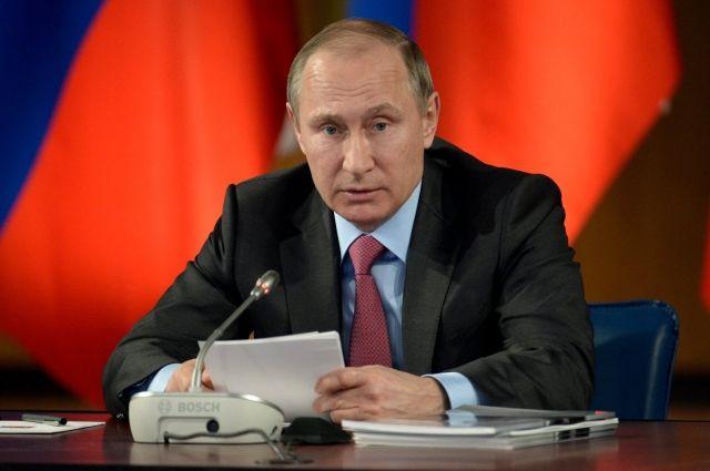 Путин: темпы роста экономики недостаточны для повышения уровня жизни